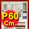 Sopralzo porte scorrevoli a vetro temperato p. 60 cm